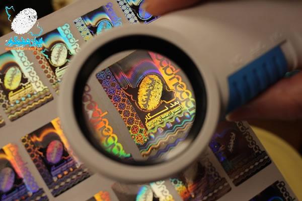 هولوگرافی های سه بعدی