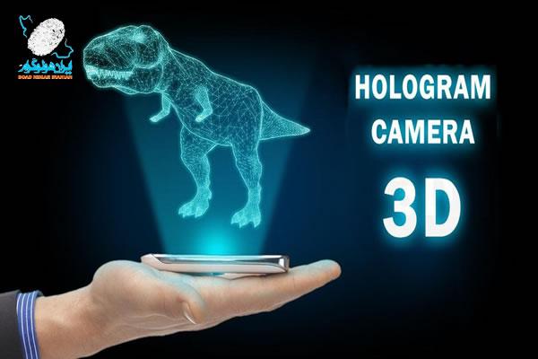 تکنولوژی هولوگرافی